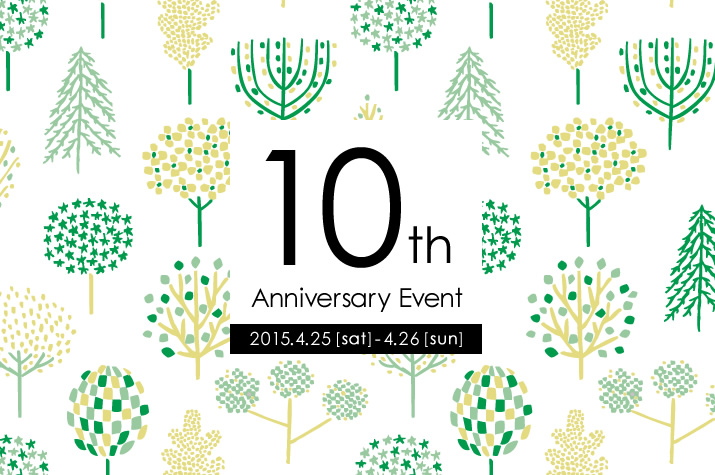 キナル10th Anniversary Event
