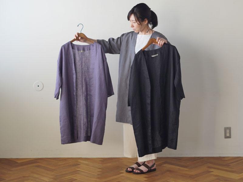 あっこたんと作る理想のお洋服サッと!ハオリ色比較